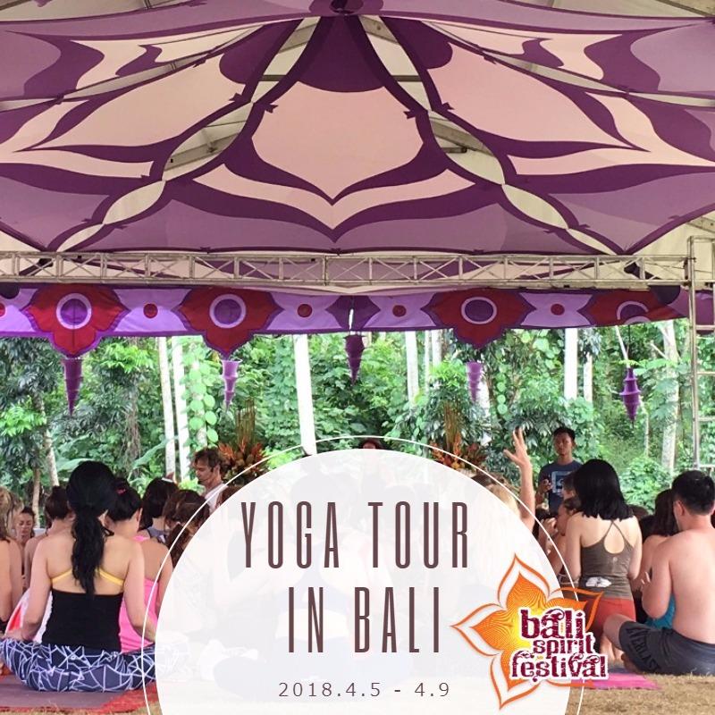 2018_Yoga tour
